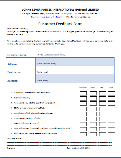 MS Word Customer Feedback Form | Word Document Templates