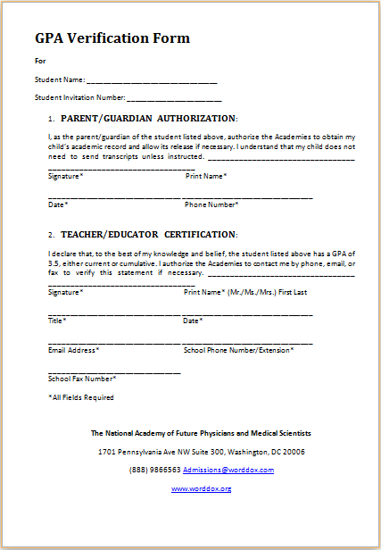 GPA verification form template