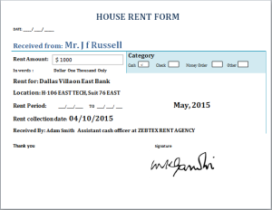 house rent form template