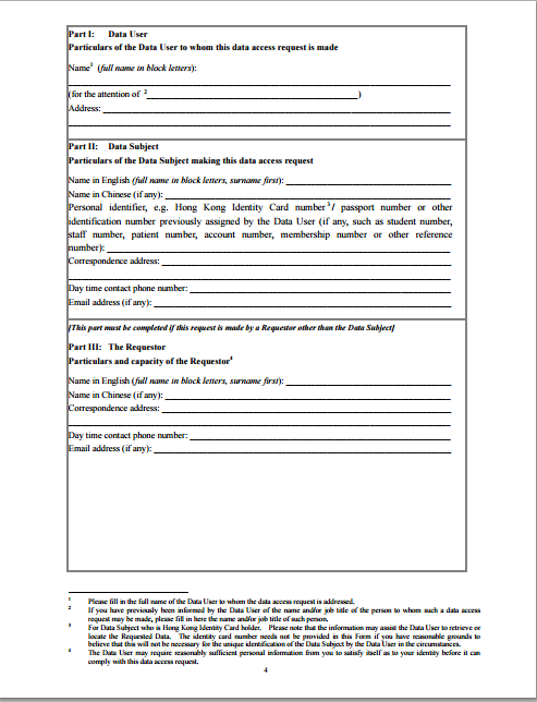 Information Access Request Form Template Word | Word Document ...