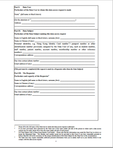 information access request form