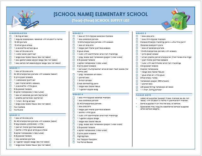 Elementary school first day supply list