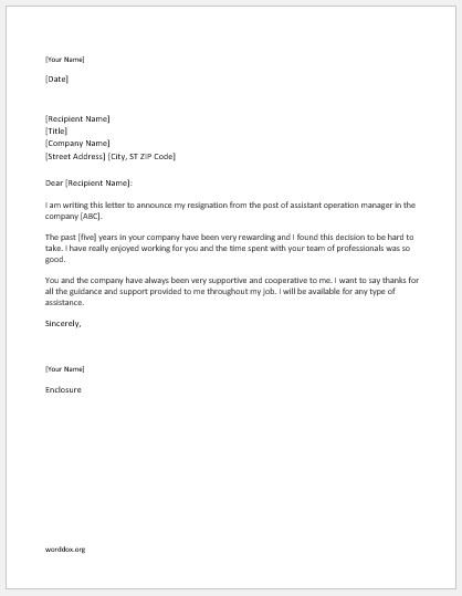 Assistant operation manager resignation letter