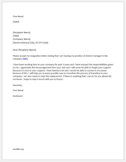 District manager resignation letter
