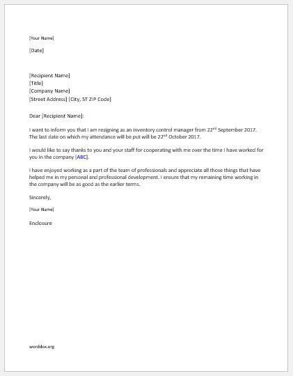 Inventory control manager resignation letter