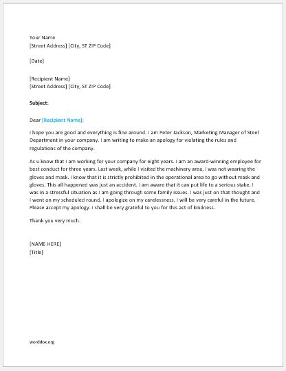 Apology letter for violating company rules and regulations