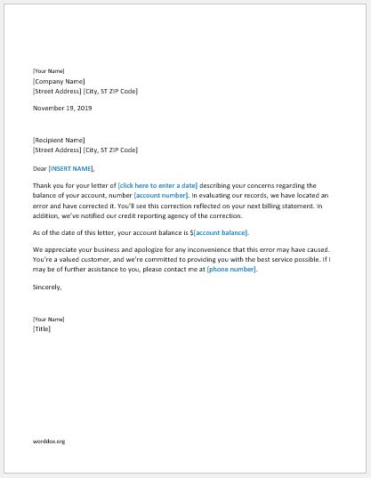 apology essay for lying